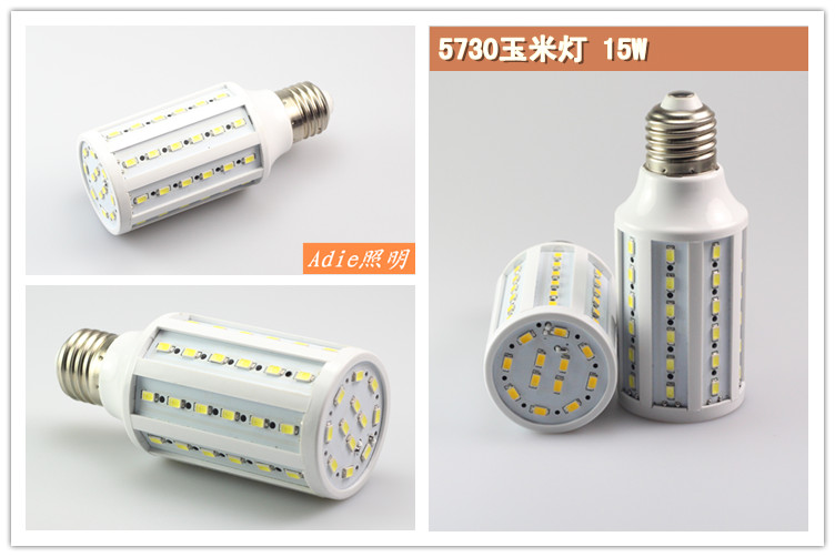 LED-светильник Good Eddie  Led LED 7W 10W 15W 5730 E27E14B22 - 22