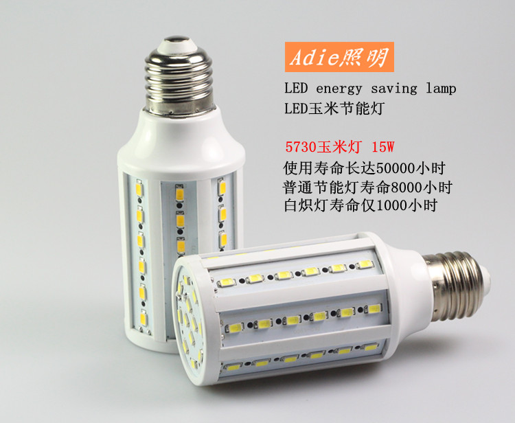 LED-светильник Good Eddie  Led LED 7W 10W 15W 5730 E27E14B22 - 30