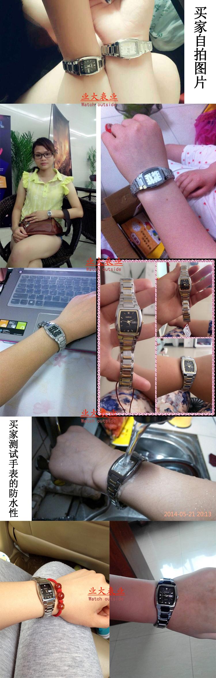双历长方形男表 防水精钢石英表 男士土豪金腕表 正品谛诺手表