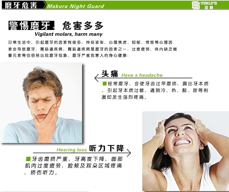 Makura Without stereotypes teeth at night braces to combat molar mouthguards night molars sets