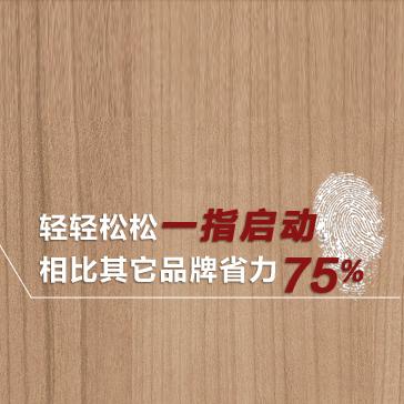 фурнитура для шкафов купе Painting Yu  HY