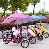 电动车防紫外线遮阳伞