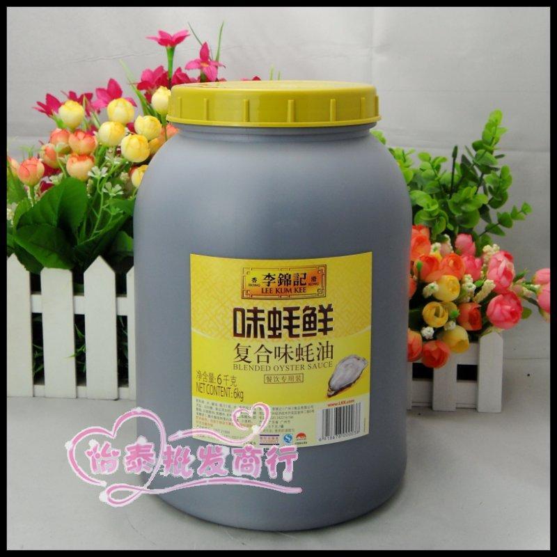【怡泰香港李锦记味蚝鲜复合味病人6kg乙肝蚝油能喝红糖吗图片