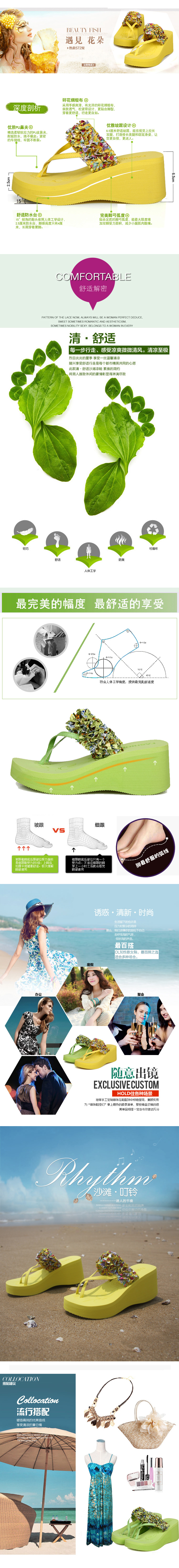 Iraq Muyu summer beach sandals and slippers women slippers slope with heavy-bottomed high-heeled platform shoes bottom flip flops Free Shipping