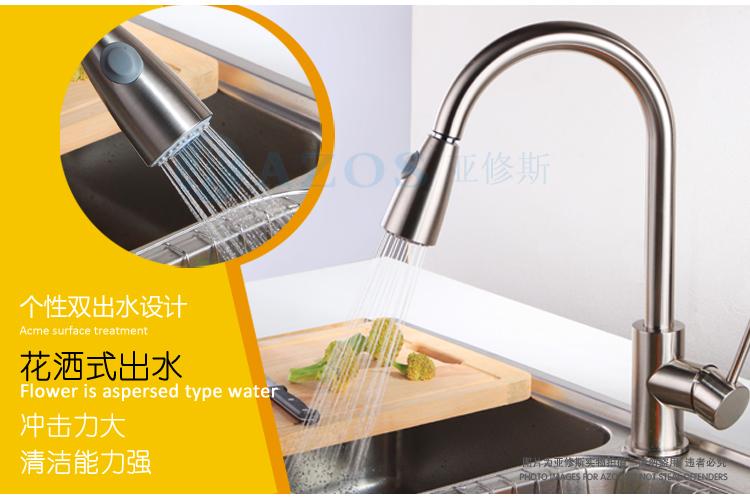 厨房洗菜盆水槽抽拉式水龙头伸缩抽拉龙头冷热全铜带花洒 包邮
