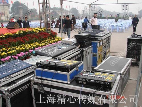 Церемония открытия ежегодной Шанхай аудио Прокат профессиональных театральных звук рождения Свадебные Аренда оборудования