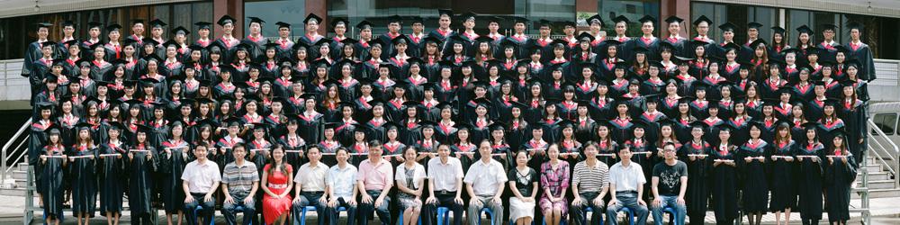 华师旅游管理系,华南师范大学,华师毕业照