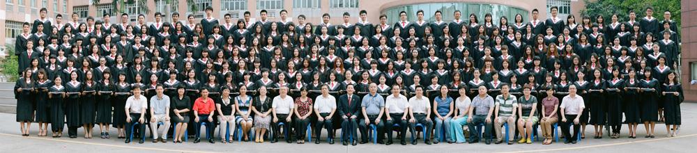 广外西语学院,广东外语外贸大学毕业照,广外毕业照