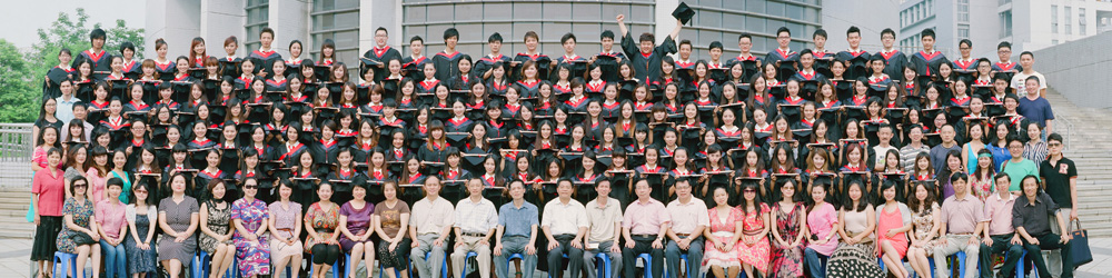 华师音乐学院,华南师范大学,华师毕业照