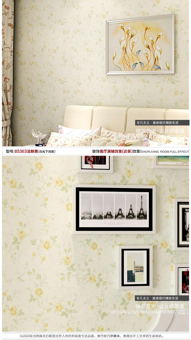 Delfino 8536 Non-woven wallpaper wallpaper pastoral living room TV backdrop bedroom full shop