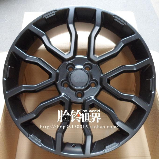 Tismotor Fashion Solid Large 20 Inch Tire Rim