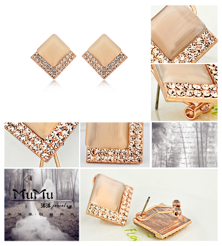 MUMU Mu-Mu-fashion jewelry party personality OL square diamond earring earrings Korea accessories 58 Yuan for mail 609