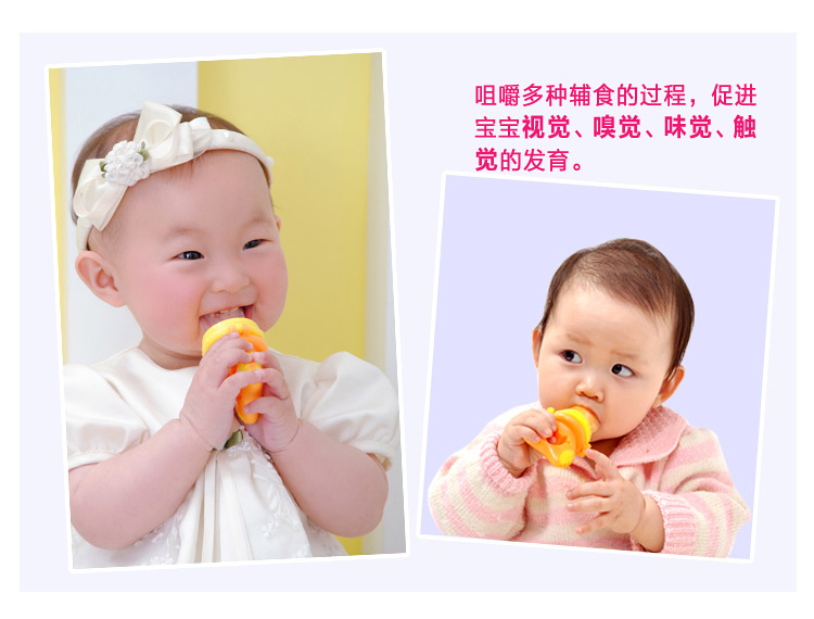 Chench Bite Silicone Food Meat Fruit Milk Safe Feeding Molar Training Baby Feeder