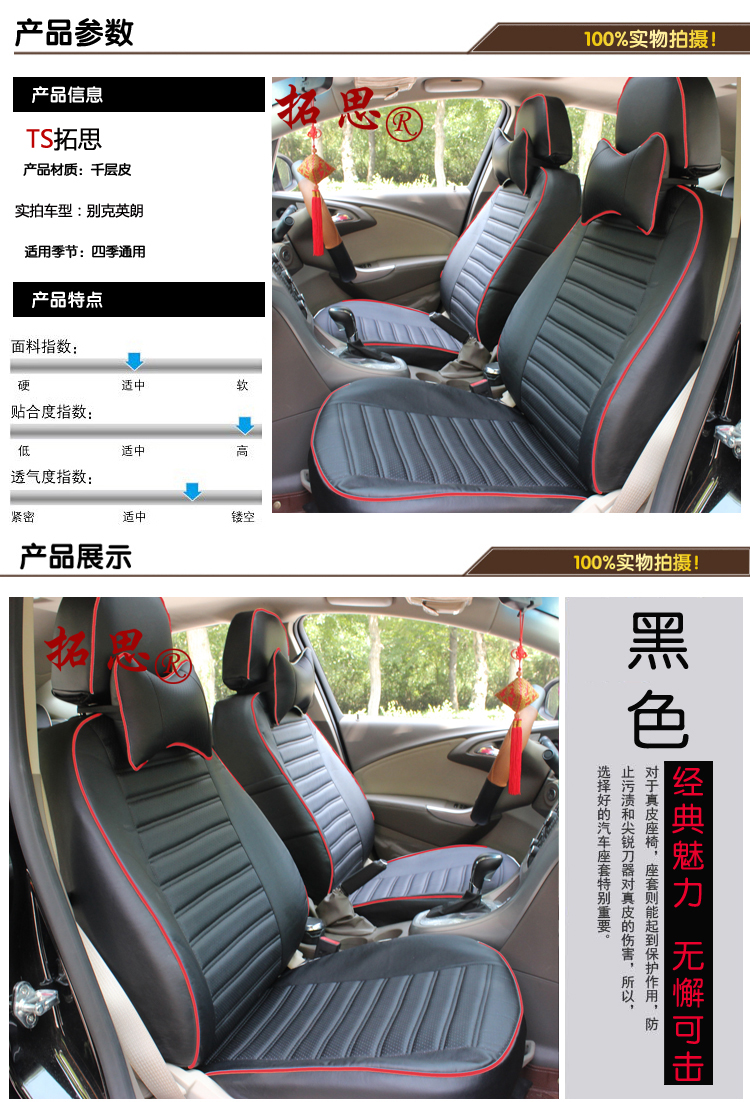 Taurus customized simulated leather seat cover car seat cover special Cruze new Scirocco Sagitar Regal Fox