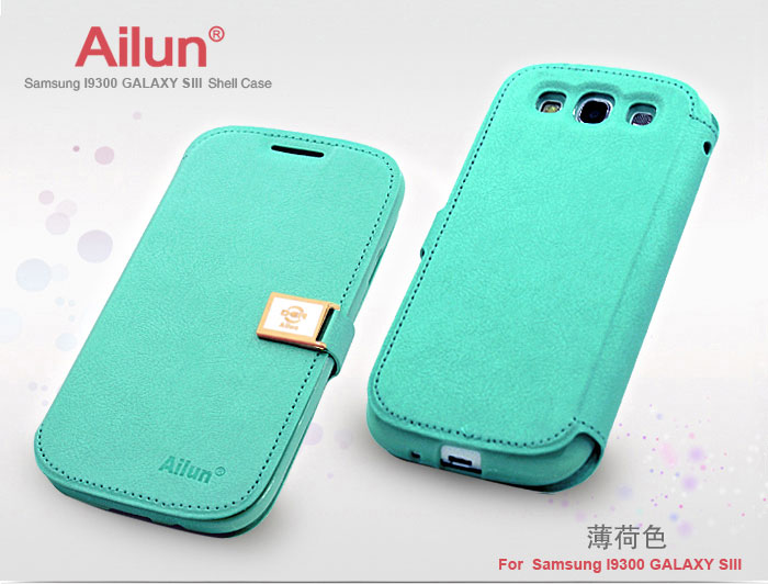 Leather case moblie phone for Samsung  i9300