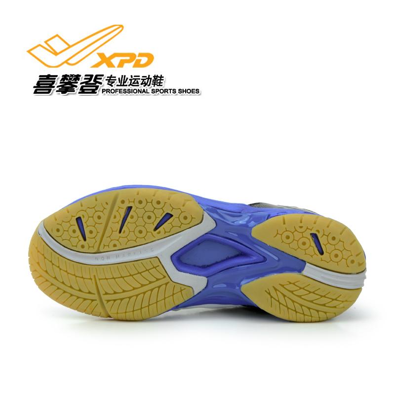 детские кроссовки Spanrde A445