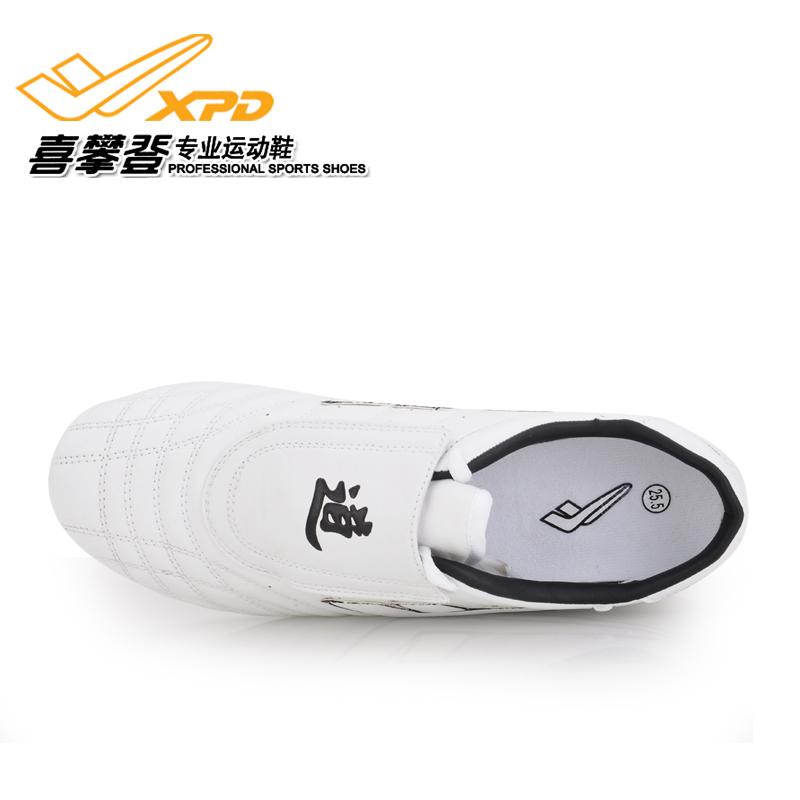 Обувь для тхэквондо Восхождение подлинной детей Взрослый профессиональный таэквондо боевых искусств кунг-фу обувь ботинки Обувь спортивная обувь