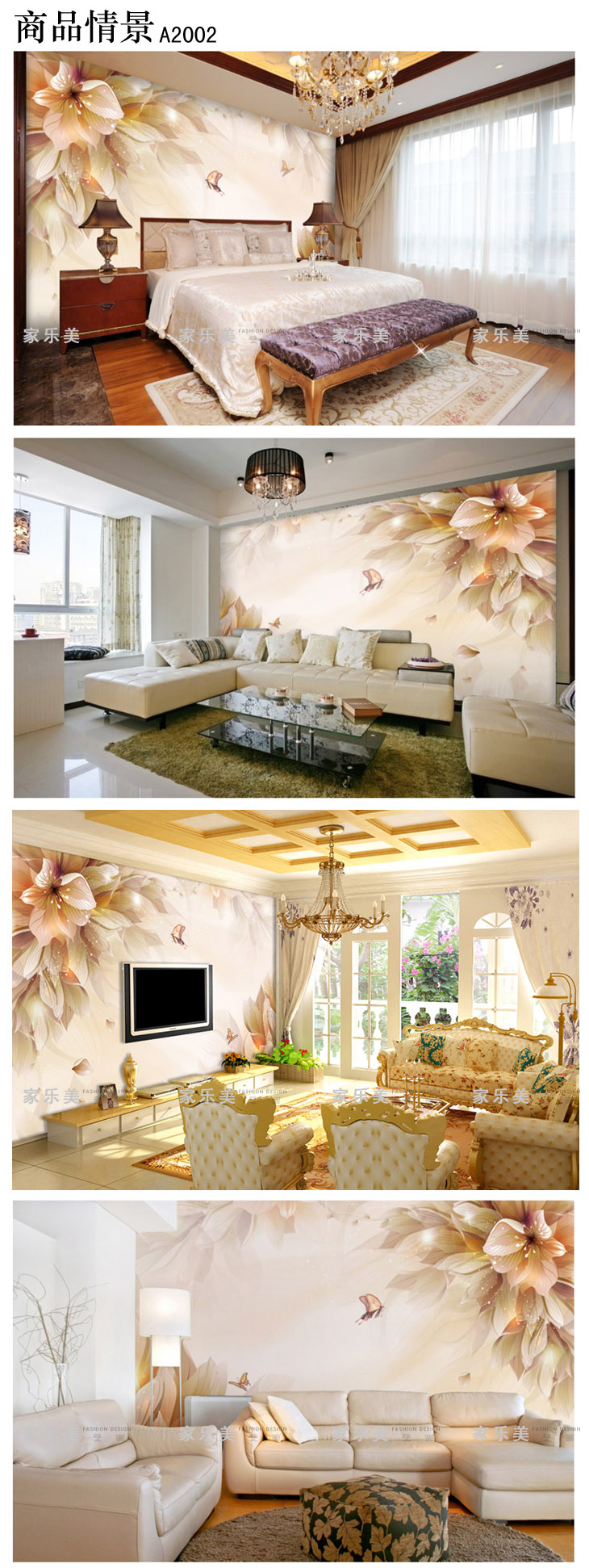 JIALEMEI New TV background wallpaper wallpaper bedroom living room warm and romantic European-style flowers large mural