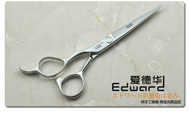 Edward Professional High Grade 440C Left Hand Exquisite Hairdressing Scissors