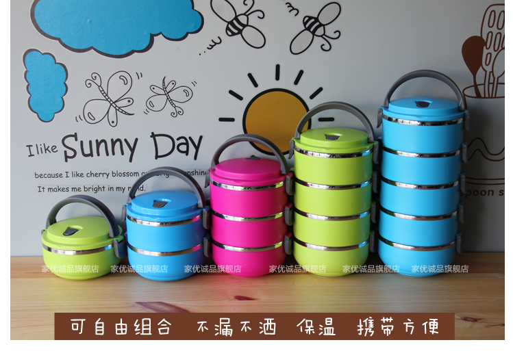 Eslite stainless steel pot lunch box lunch box insulated lunch box insulated barrel sending bags tableware