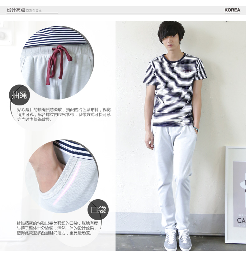 Geshi Grid Lions 2013 Hitz Men Wei pants male sports pants casual pants harem pants trousers trousers Korean