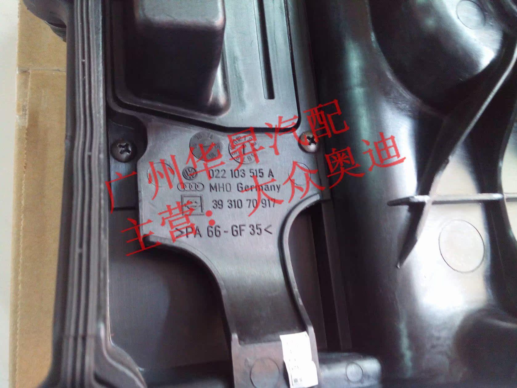 Прокладка ГБЦ Touareg 3,6 литра/Q7/Porsche специального назначения клапан крышки крышки клапана выпускной клапан