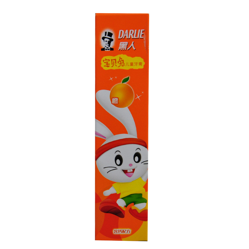 DARLIE Black baby rabbit children's toothpaste 40g blue new with orange