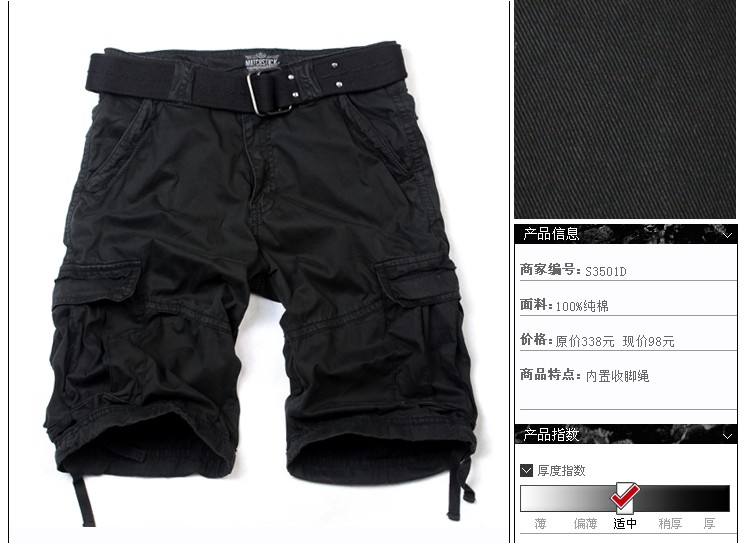 Match Summer casual pants loose color code five pants, boxer shorts, cargo shorts tide male red foreign trade