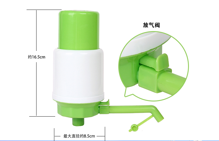桶装水压水器饮水机