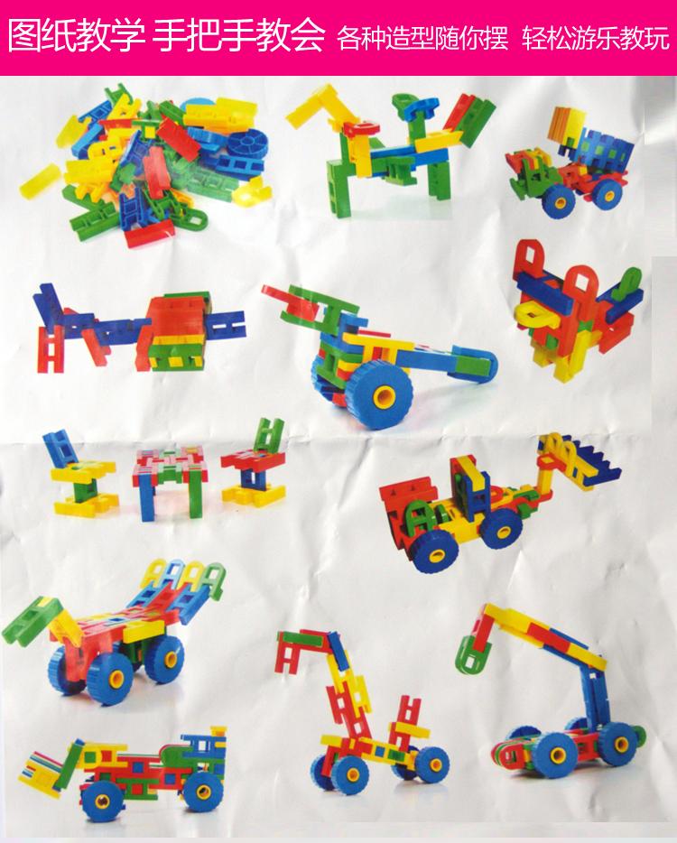 拼插积木阴阳益智皮肤坦克幼儿园方块拼装积师塑料兔子积木攻略图片