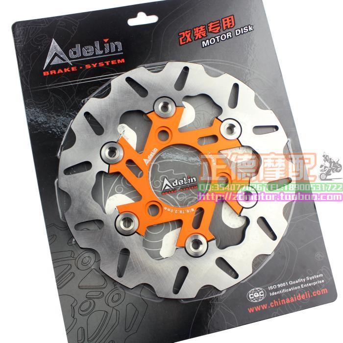 Тормозные колодки для мотоцикла Rpm220 тормозной диск Li Li-Фэн mofu электрические коттедж rsz125 орел Qiao Xun WISP