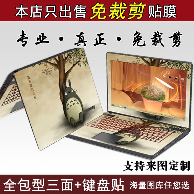 Наклейка на наутбук New path Q468 Q470 450R4V 450R5V
