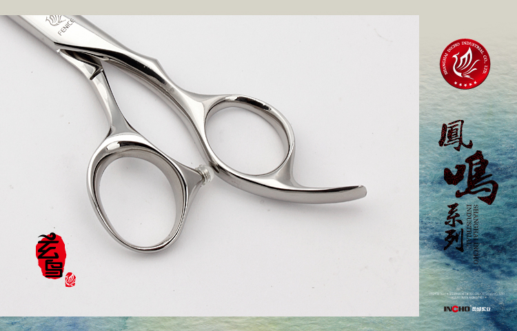 Fenice Exquisite High Grade 440C Stainless Steel 6.0 Inch Bang Thinning Hairdressing Dental Scissors
