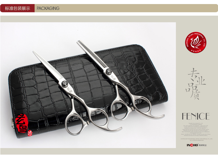 Fenice Exquisite Sharp Durable Stainless Steel 6.0 Inch Thinning Hairdressing Scissors Set