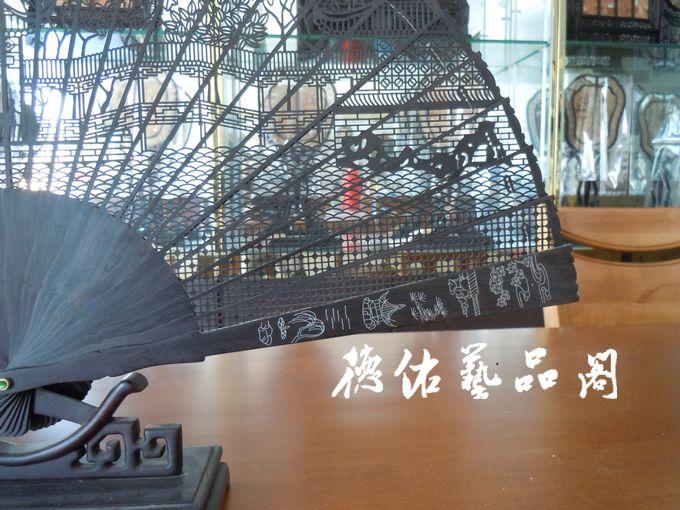 Декоративный веер Bjyg
