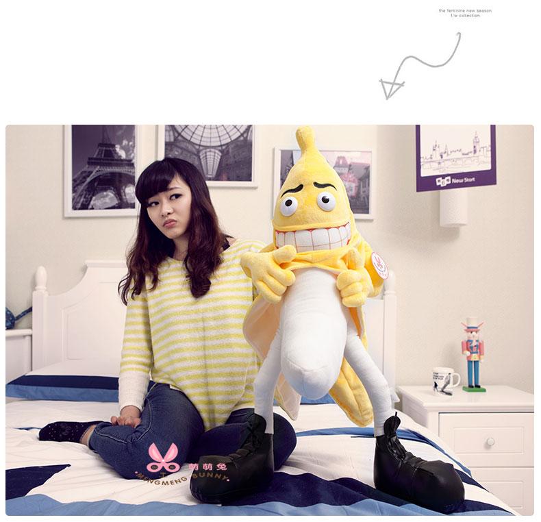 邪恶的香蕉人香蕉先生猥琐香蕉公仔抱枕创意卡通毛绒娃娃生日礼