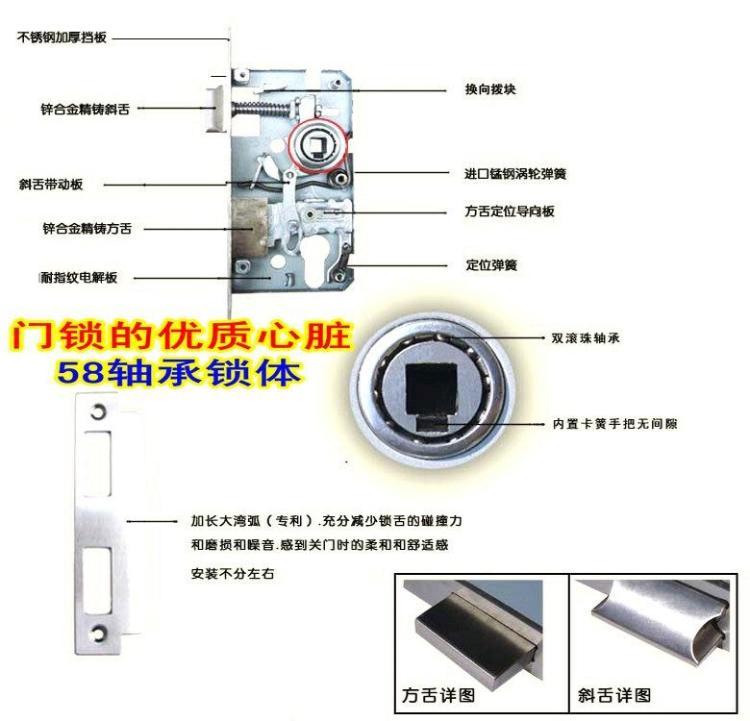 【太空铝图纸氧化铝锁具门锁分体锁铜锁芯双哪里平方面积卧室有算建楼图片