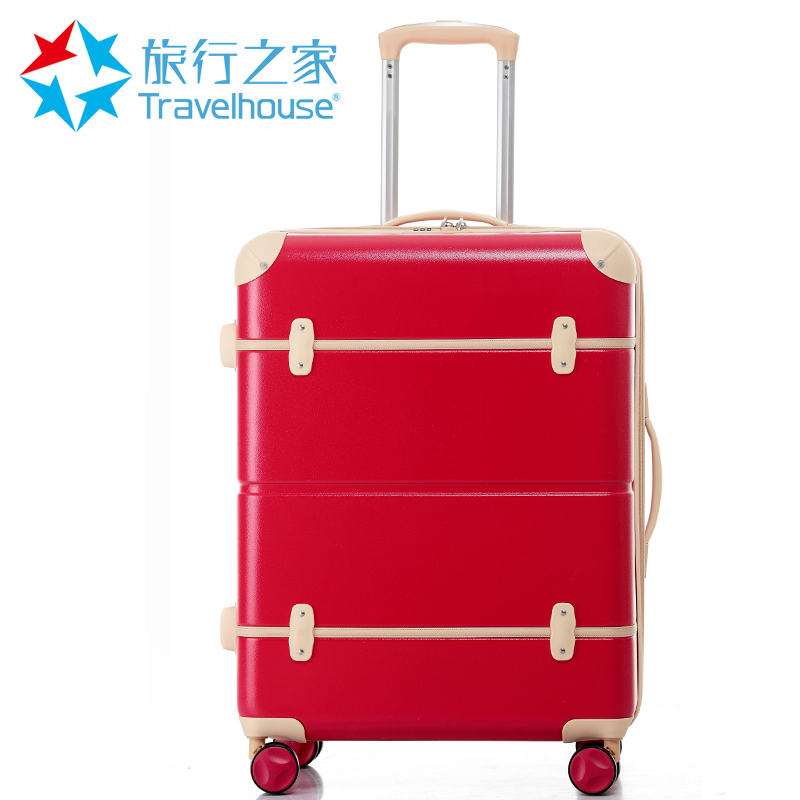 Чемодан Travelhouse pc2800 PC