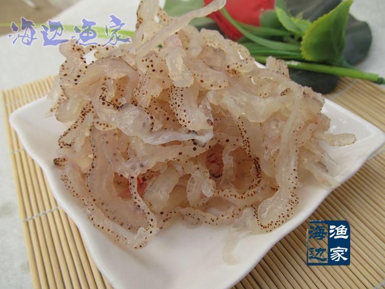 «Три части почты» редких кораллов шелка белые медуз медузы почта 2 важные сухие товары оптом пакет 1 кг