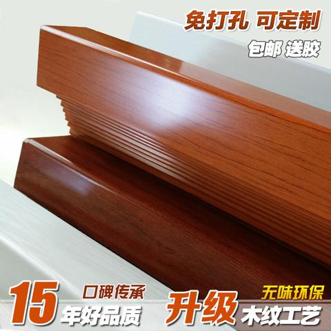 仿实木墙护角条护墙角保护条免打孔贴墙壁边条包阳角防撞条线装饰