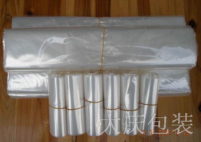 Упаковка Навигатор коробка игрушки фото коробки чая рамках выделенного пластиковая пленка сумки фильм сокращения pof пакеты 12 $ 100 только