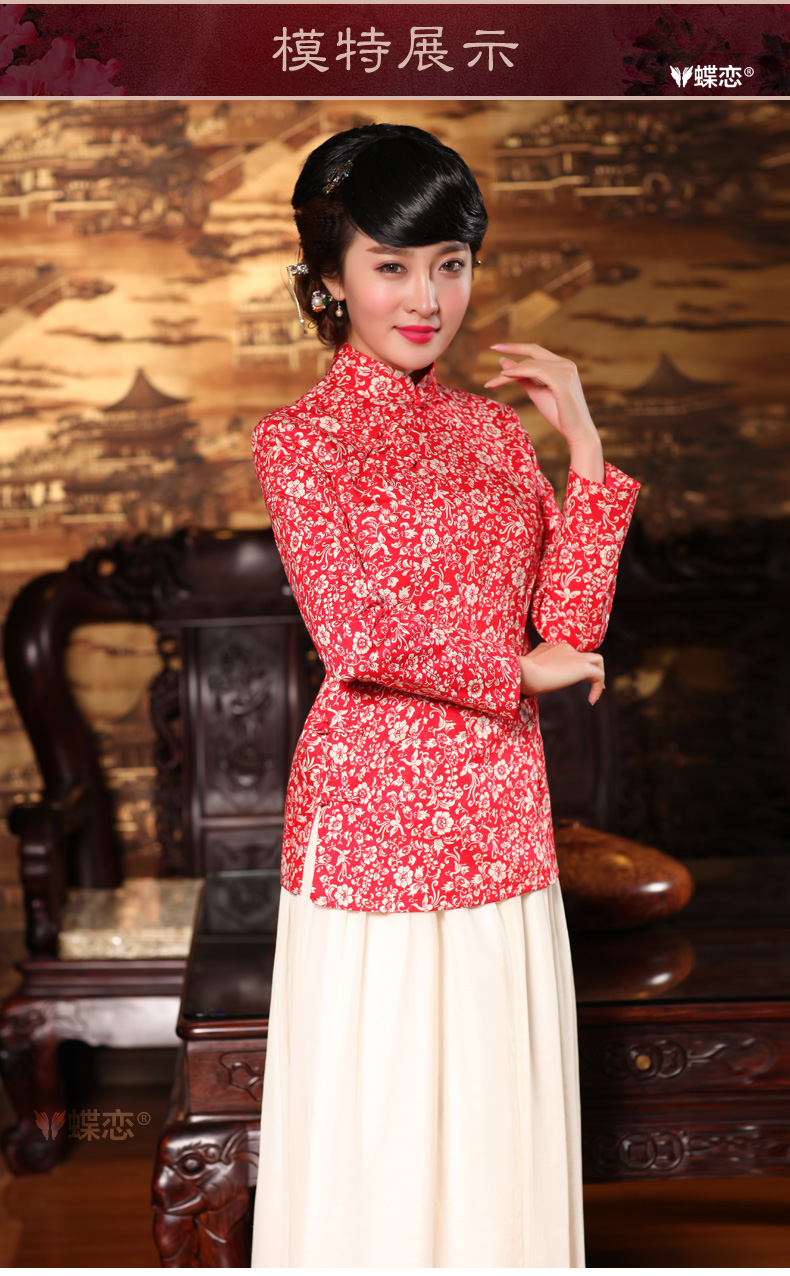 Butterfly Lovers 2015 Autumn new) disk detained Chinese improvements retro qipao shirt China Wind, Tang blouses 49150 navy blue new products for the pre-sale of聽S pictures 12.30, prices, brand platters! The elections are supplied in the national character of distribution, so action, buy now enjoy more preferential! As soon as possible.