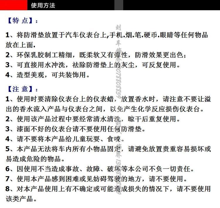 长城介绍图4