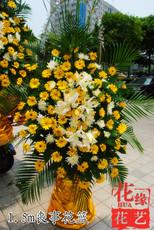Ритуальный венок Spend edge floral
