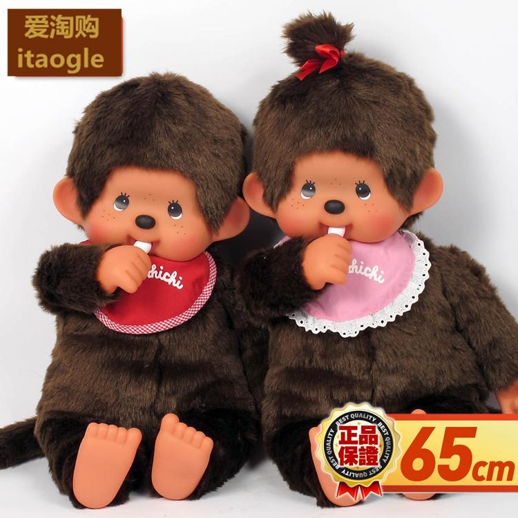 кукла Monchhichi  25/45/65/75cm
