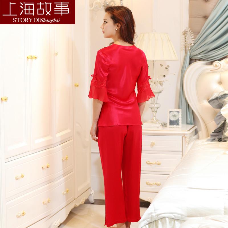 Пижама Shanghai Story