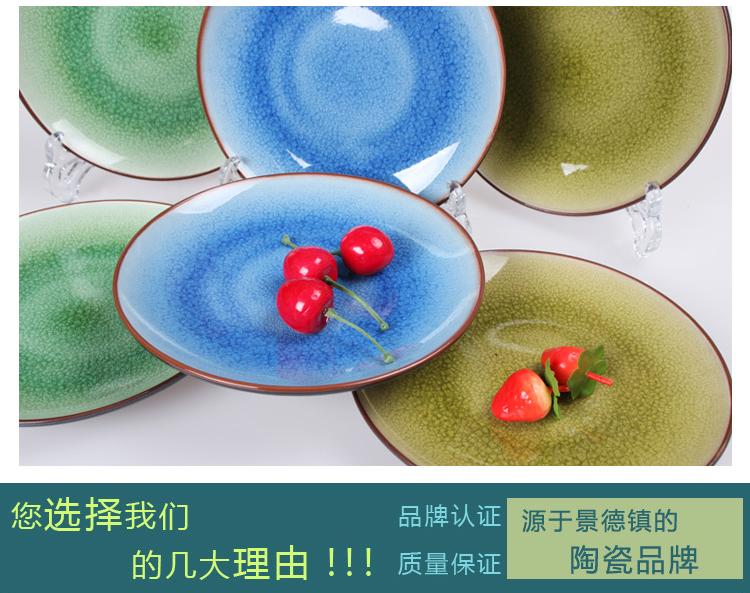 Boolmax-TM Jingdezhen Binglie 3 color Temptation 7 inch disk set ceramic tableware Western dish dish dish pastry