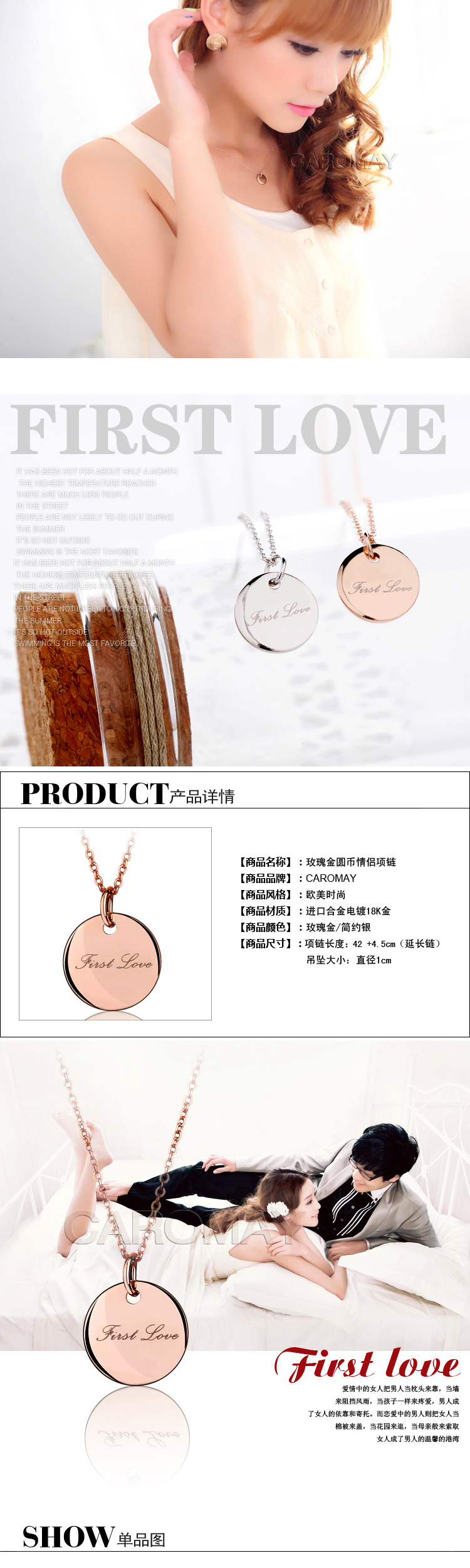 Caromay Carlo U.S. jewelry First Love first love rose gold circle necklace female couples holiday gift clavicle chain