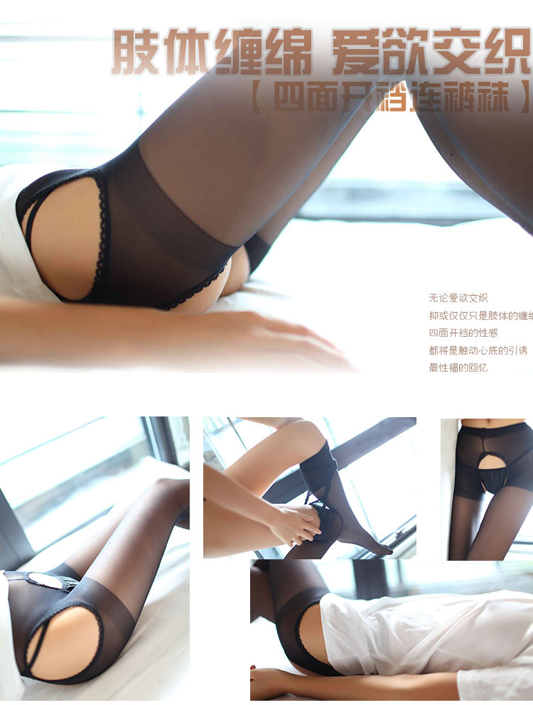 Veegol-HG Open Crotch Sexy Durable Sexy Stretchy Soft Slim Womens Pantyhoses