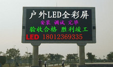 LED-дисплеи Cisco IL LED LED